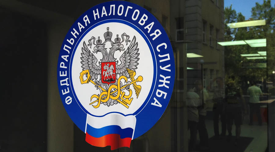 ФНС до 1 мая приостановила взыскания со счетов МСП